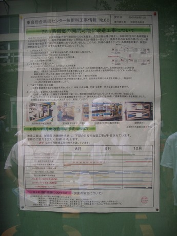 IMGP3880
