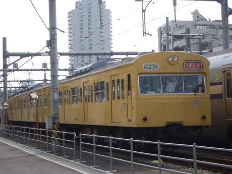 IMGP3912
