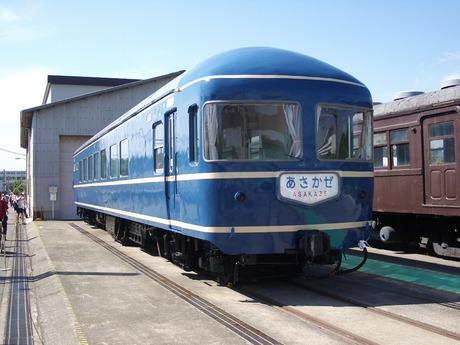 IMGP4236