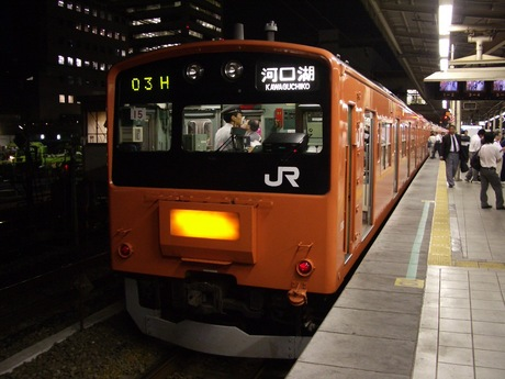 IMGP4420