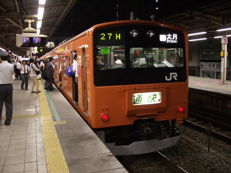 IMGP4421