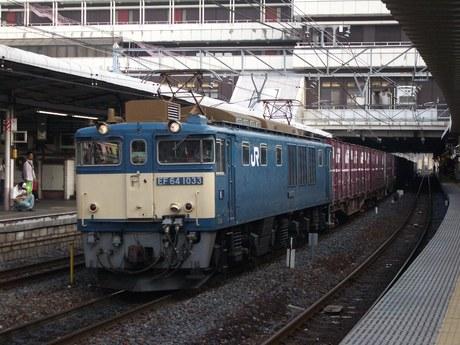 IMGP4437