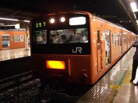 IMGP4511