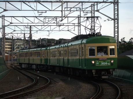 IMGP4544