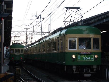 IMGP4552