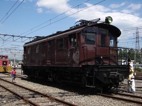 IMGP4642