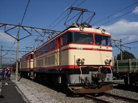 IMGP4649