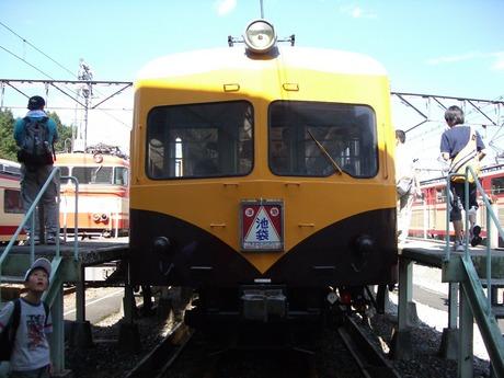 IMGP4653