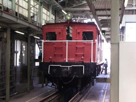 IMGP4657