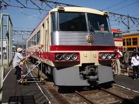 IMGP4659