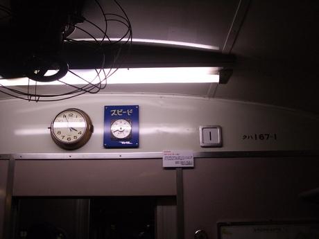 IMGP4752