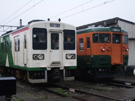 IMGP4845