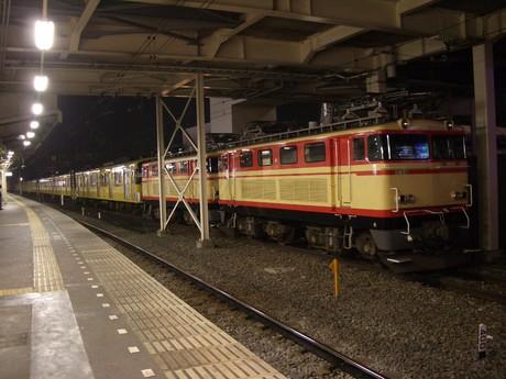 IMGP4938