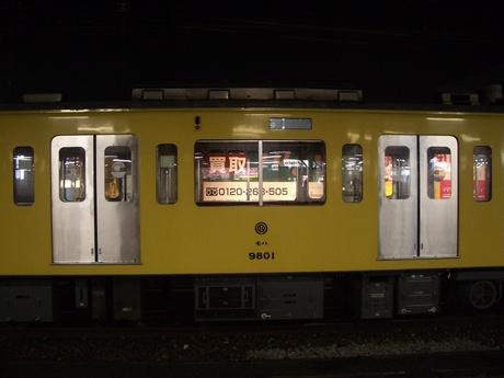 IMGP4944