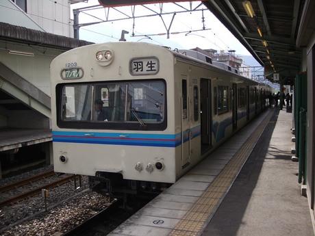 IMGP4961