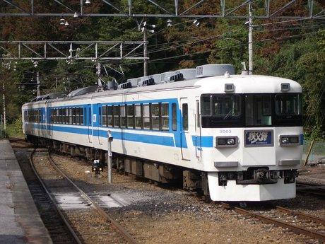 IMGP4970