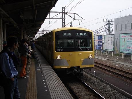 IMGP5038