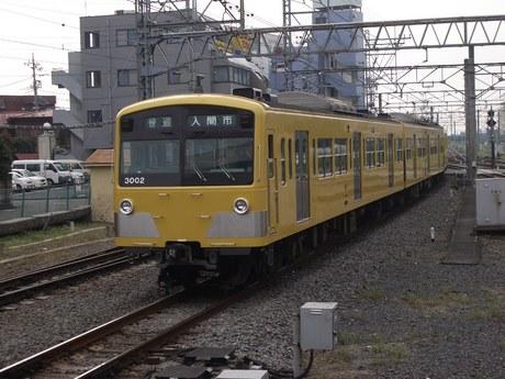 IMGP5041