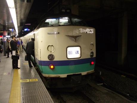 IMGP5128