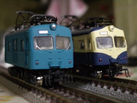 IMGP5201