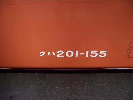 IMGP5232