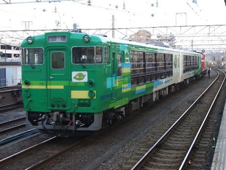 IMGP5293