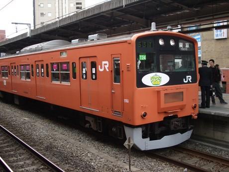 IMGP5486