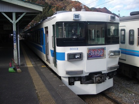 IMGP5509