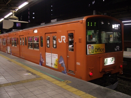 IMGP5574