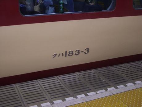 IMGP5582