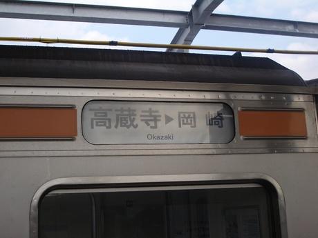 IMGP5651