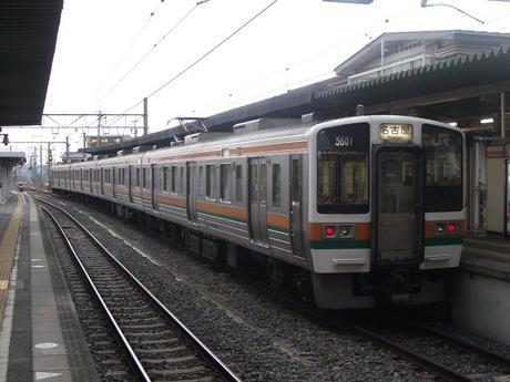 IMGP5660