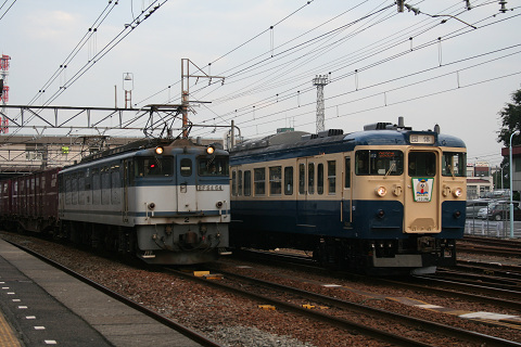 Img_85200002