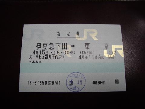 Imgp59740009