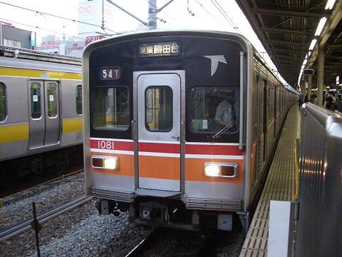 Imgp59920003