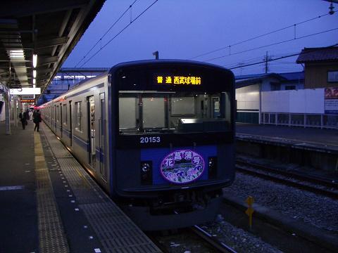 Imgp61020002