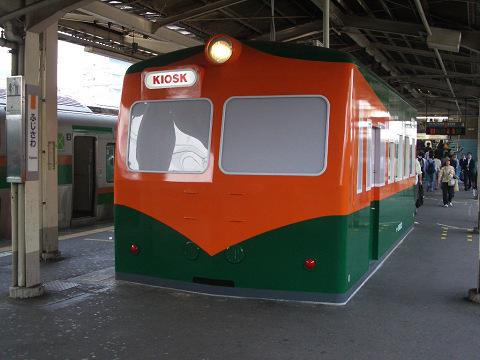 Imgp61520001
