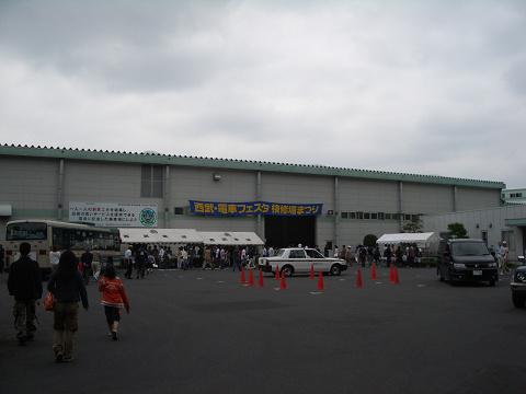 Imgp61960001