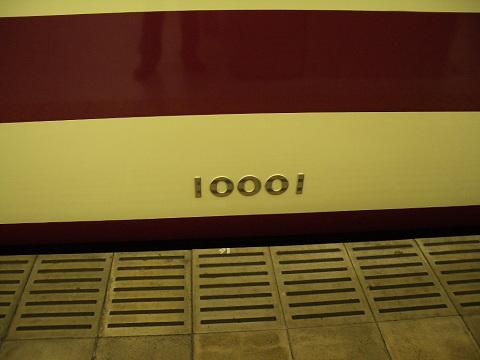 Imgp63590001