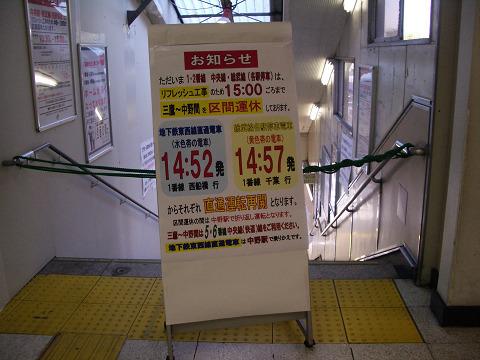 Imgp72160005