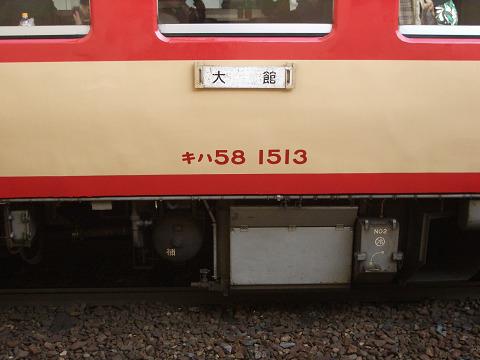 Imgp74820002