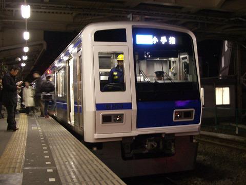 Imgp75280002