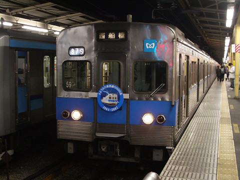 Imgp76200002