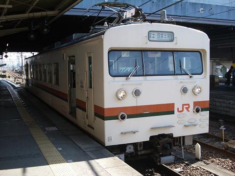 Imgp76620001
