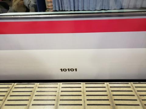 S20200108_192506