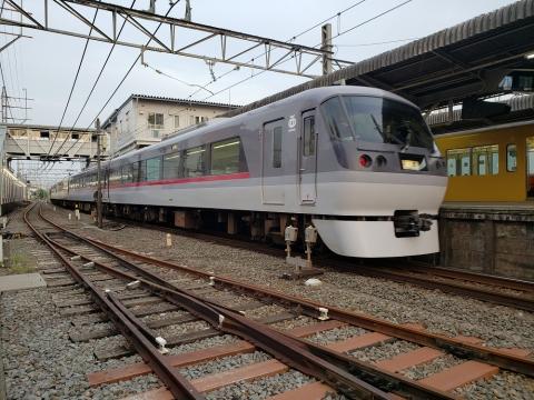 S20200807_181701